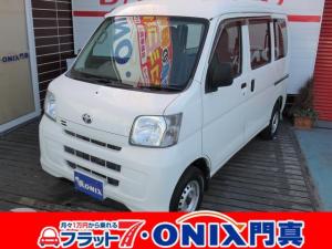 トヨタ ピクシスバン スペシャル ハイルーフ オートマ