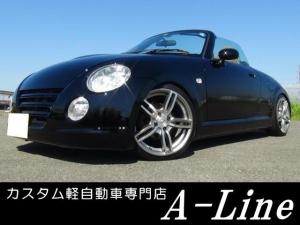ダイハツ コペン 5速アルティED2 LEXUS黒ペイント 車高調 16インチ