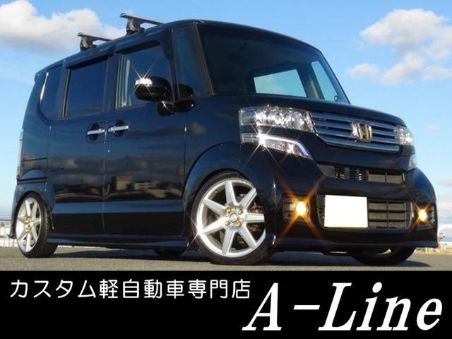 豪華装備のアウトドアカスタム仕様N-BOXターボ INNOシステムキャリアにフラットマット付!車高調にワイド16インチ