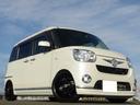 ダイハツ/ムーヴキャンバス X-LTDメイクUP SA2  両側電動 車高調16インチ