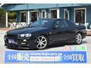 日産/スカイライン 25GTターボ GT-Rフェイス 車高調 マフラー 前置IC