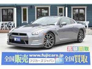 日産 GT-R プレミアムエディション ファッショナブルインテリア マフラー