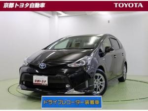 トヨタ プリウスアルファ S チューン ブラック ドラレコ モデリスタフルエアロ CD