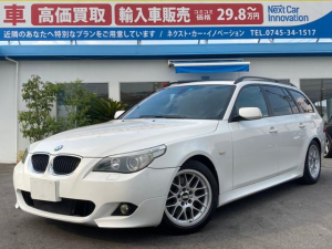 BMW 5シリーズ 530iツーリング Mスポーツパッケージ サンルーフ 黒本革シート BBSアルミ
