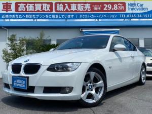 BMW 3シリーズ 320iクーペ 社外ナビ 純正17インチAW 本革巻きハンドル ETC