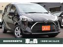 トヨタ/シエンタ G 登録済未使用車 全方位 ナビレディ セーフティセンス