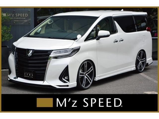 ZEUSエアロ カスタム ローダウン 20インチ ZEUS新車カスタムコンプリート ローダウン 支払総額409万円