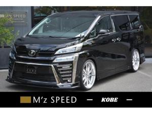 トヨタ ヴェルファイア 2.5Z 7人乗り ZEUS新車カスタムコンプリートカー