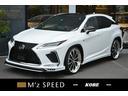 レクサス/RX RX300 Fスポーツ