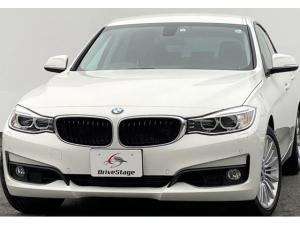 BMW 3シリーズ 320iグランツーリスモ パーキングサポートパッケージ/純正HDDナビ/前席パワーシート/パワートランク/キーフリー/クルーズコントロール/純正18AW/DVD再生/USB/AUX/ETC/HID/アイドリングストップ