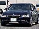BMW/BMW アクティブハイブリッド3 ラグジュアリー