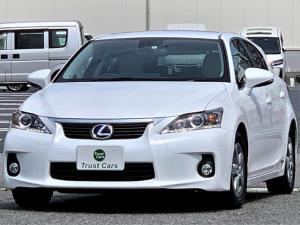 レクサス CT CT200h /ワンオーナー車/LEDポジション/LEDヘッド/フォグ/15AW/ナビ/フルセグ/Bluetooth/バックモニター/シートヒーター/本革ステア/パドルシフト/ETC/スマートキー/禁煙車