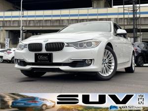BMW 3シリーズ  320i/ラグジュアリー/オートライト/コーナーセンサー/ブラウンレザー/パワーシート/シートメモリー/シートヒーター/純正ナビ/純正AW/ETC