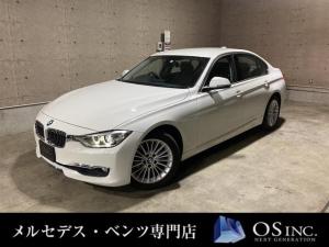 BMW 3シリーズ  320i/ラグジュアリー/オートライト/BLKレザー/パワーシート/シートメモリー/シートヒーター/バックカメラ/純正AW