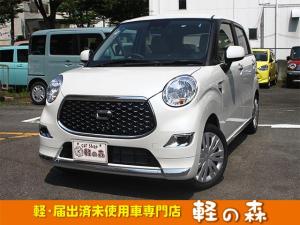 ダイハツ キャスト スタイルX リミテッド SAIII 軽自動車 届出済未使用車