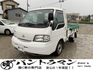 三菱 デリカトラック ロングDX 荷台シート付