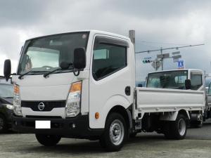 日産 アトラストラック  平ボディー 積載1.5t ETC