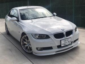 BMW 3シリーズ 320i TEIN車高調/ショーンハイト製 鍛造アルミホイール/純正ナビ/ハーマンカードン製スピーカー/パワーシート/音声操作/iDrive/ハンドルリモコン/社外リップ/