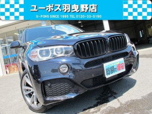 BMW X5 xDrive 35d Mスポーツ 4WD ワンオーナー 禁煙車 フルセグナビ バック/サイド/フロントカメラ クリアランスソナー ETC パワーシート 電動リアゲート スマートキー