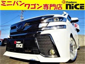 トヨタ ヴェルファイア 2.5Z Aエディション ゴールデンアイズ 社外20AW・純正フリップダウンモニター・純正ナビ・ETC2.0・電動リアゲート・クリアランスソナー・クルコン・両側パワースライドドア・半革シート・LEDヘッド・フォグ