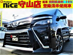 トヨタ ヴォクシー ZS 煌III 登録済未使用車・ナノイー搭載・ハーフレザーシート・両側パワースライドドア・オートクルーズ・トヨタセーフティセンス・クリアランスソナー・レーンキープ・LEDヘッド・オートハイビーム・USBソケット