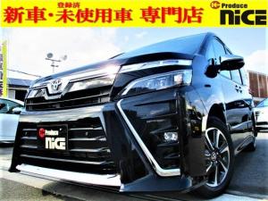 トヨタ ヴォクシー  新車未登録車・ナノイー搭載・ハーフレザーシート・両側パワースライドドア・オートクルーズ・トヨタセーフティセンス・クリアランスソナー・レーンキープ・LEDヘッド・オートハイビーム・USBソケット