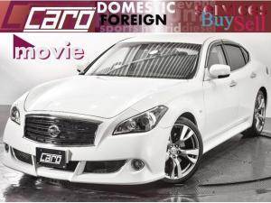 日産 フーガ 370GT タイプS 純正オプションエアロパーツ・20インチアルミ/サイド・バックカメラ/レーダークルーズコントロール