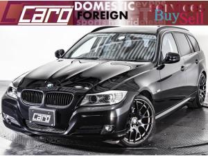 BMW 3シリーズ 320iツーリング ハイラインパッケージ 正規輸入車 純正HDDナビ/黒革シート/19インチアルミホイール/キセノンヘッドライト/ETC