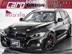 BMW 3シリーズ 320dツーリング Mスポーツ Schnitzerダウンサス・3Dデザインマフラー・Auto Refine前後タワーバー・純正ナビ・Bカメラ・パワーシート・ETC