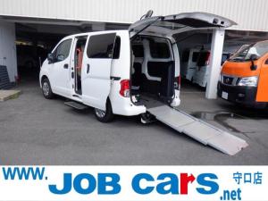 日産 NV200バネットワゴン  車いす2名仕様 スロープタイプ リヤクーラー 福祉車両 6名
