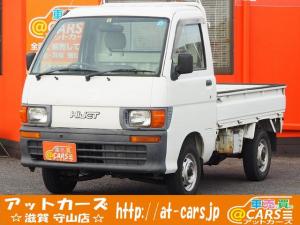 ダイハツ ハイゼットトラック スペシャル 4WD エアコン 禁煙車 三方開