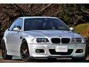 BMW/BMW M3クーペ MSGII 無期限無制限保証 BBS19インチ