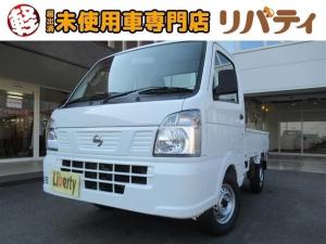 日産 NT100クリッパートラック DX 届出済未使用車 禁煙車 5MT