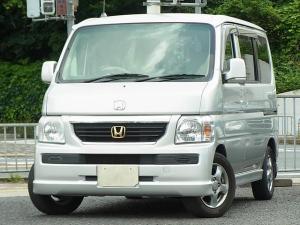 ホンダ バモス L 2人乗 4ナンバー登録車