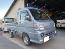 ダイハツ/ハイゼットトラック ジャンボ 4WD 5速ミッション