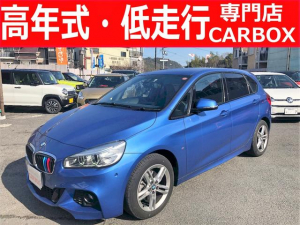 BMW 2シリーズ 218iアクティブツアラー Mスポーツ ナビ 車線逸脱警報