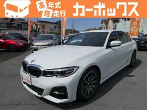 BMW 3シリーズ 320i Mスポーツ 純正ナビ ミラー型ETC アイドリングストップ LEDヘッドライト 車線キープアシスト Bカメラ アダプティブクルーズ スマートキー USB入力 ブラインドスポットM 前後ドラレコ パワーバックドア