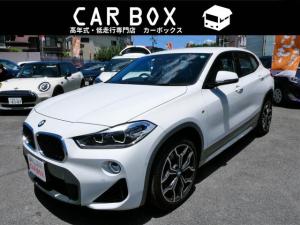 BMW X2 xDrive 20i MスポーツX アドバンスドアクティブセーフティ ミラーETC シートヒーター ヘッドアップディスプレイ LEDヘッドライト 純正ナビ Bカメラ キーフリー Bluetooth アダプティブクルーズ 禁煙車