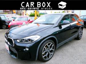BMW X2 xDrive 20i MスポーツX 純正ナビ 電動リアゲート Bカメラ 衝突軽減ブレーキ 車線逸脱警報 障害物センサー シートヒーター アダプティブクルーズ ETC キーフリー LEDヘッドライト Aストップ オートライト 禁煙車