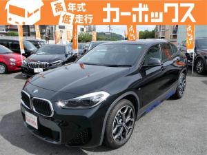 BMW X2 xDrive 20i MスポーツX ワンオーナー 電動リアゲート アダプティブクルーズ 衝突軽減 車線逸脱 パノラマサンルーフ Bカメラ 前後クリアランスソナー 前後ドライブレコーダー ワイヤレス充電トレイ ルームミラー型ETC 禁煙車