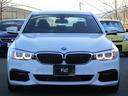 BMW/BMW 523d xDrive Mスピリット
