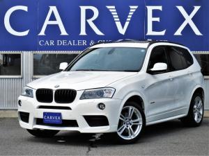 BMW X3 xDrive 28i Mスポーツパッケージ Mスポーツパッケージ パノラマサンルーフ 直列6気筒エンジン トップビューカメラ クルコン
