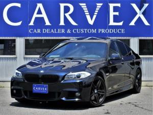 BMW 5シリーズ 535i Mスポーツパッケージ 左ハンドル オプション19インチアルミ(ブラックアウト) ブラックキドニーグリル 黒革シート クルコン