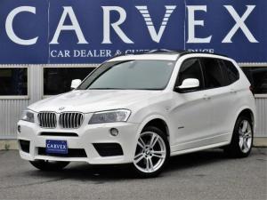 BMW X3 xDrive 35i Mスポーツパッケージ 9月はBMWセール月間!期間限定価格にてご案内さしあげております 直列6気筒ターボエンジン パノラマサンルーフ アイボリーレザーシート クルーズコントロール