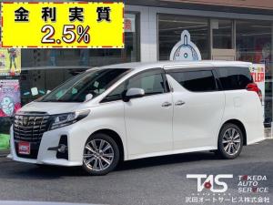 トヨタ アルファード 2.5S Aパッケージ タイプブラック