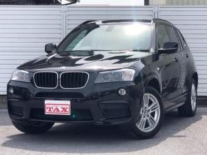BMW X3 xDrive 20i Mスポーツパッケージ サンルーフ・ハーフレザー・純正HDDナビ・フルセグTV・純正18インチAW・ルームミラー型ETC・革巻きハンドル・ステアリングスイッチ・クルーズコントロール・パークディスタンスコントロール