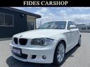 BMW/BMW 120i Mスポーツパッケージ
