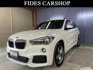 BMW X1 sDrive 18i Mスポーツ ワンオーナー 純正ナビ TV(走行中視聴可能) Bカメラ ETC アクティブクルーズコントロール コーナーセンサー ヘッドアップディスプレイ LEDヘッドライト 電動リアゲート ステアリングスイッチ