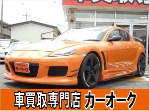 マツダ RX-8 タイプS オリジナルカスタム/全塗装/テイン車高調/社外マフラー//ルーフラッピング/社外リアスポ/シーケンシャルウィンカーLEDバー/6速MT