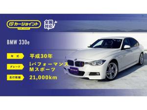 BMW 3シリーズ 330e Mスポーツアイパフォーマンス 禁煙車/純正メーカーナビ/バックモニター/スマートキー/コンフォートアクセス/社外ドライブレコーダー/アクティブクルーズコントロール/レーンディパーチャーウォーニング/PDC/LEDライト/純正ETC